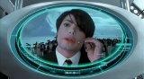 MIIB Agent M